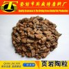 Factory Supply Water Treatment Materials 2-4mm Ceramsite Sand