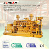 Good Price Large Power Coal Bed Gas Generator Set