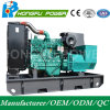 40kw 50kVA Cummins Power Soundproof Diesel Generator with Electrical Governor