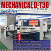 Siemens System CNC Turret Punch Press with 16/24/32 Work Station