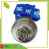 Promotion Souvenir Gold Award Badge Award Medal for Marathon Championship Promotional of Freedom Customized Logo Factory Medal for Sport Federation (102)