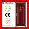 Steel Exterior Door (CF-011)