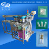 Metal Particles Packaging Machine Is Suitable for The Hardware Industry