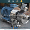 Stainless Steel Inline High Shear Emulsifying Pump