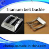 Newest Anti-Allergy Titanium Metal Belt Buckle (Titanium-030)