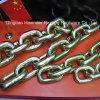 G80 Link Chain with Yellow Zinc, G70 Chain, High Good Quality