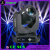 Professional Sharpy 7r 230W Beam Moving Head Stage Lighting