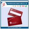 Magnetic Stripe Card with Factory Price