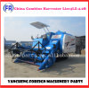 Full Feed Rice Combine Harvester 4lz-4.0b