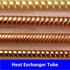 Copper Nickel Corrugated Tube (C44300, C70600, C71500)