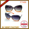 Stylish Cheap Sunglasses Collections in 6 Colours F7486