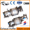 Chinese Manufacture Automobile Stainless Steel Catalytic Converter Pipe