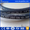 Double Wire Braided Hydraulic Hose (1sc 2sc)