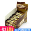 Chocolate Box From China with Cardboard UV Logo Display