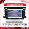 Carplay Android 7.1/1.6 GHz Car DVD GPS for Smart Fortwo Car Audio Car Videos