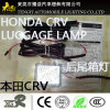LED Car Auto Luggage Baggage Truck Light Auto Interior Lamp Light for Toyota Honda CRV RAV4 Freed/ Stepwgn Rk1-5 Series