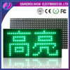 Green Color P10-1g Outdoor LED Display Module