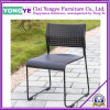 Plastic Stacking Chairs /Stackable Hotel Chair/Outdoor Banquet Chairs