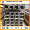 Hot Rolled U Steel Channel