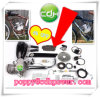 Motor Bicicleta, Motorized Bicycle Kit Gas Engine