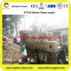 Marine Engine (Cummi KT38M/KT38M0/KTA38M1/KTA38M2/KTA38M1200/KTA38M1000/KTA38M900/KT38M800/KT38M780/KT38M600 diesel engine for marine)