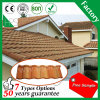 Sand Coated Metal Roof Sheet Milano Roof Tile Hot Sale in Africa