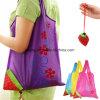 Large Capacity Strawberry Cute Folding Portable Fashion Waterproof Shopping Bag