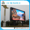 High Refresh P16 Outdoor Advertising LED Billboard