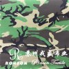 Forest Camouflage Army Fabric, Both Quality for Poly Cordura and Nylon Cordura