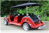 6 Seats Electric Touring Sightseeing Car (LDG-LY6C03)