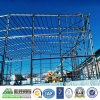 Prefabricated Steel Arena Project
