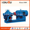 High Flow Double Suction Horizontal Centrifugal Pump