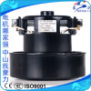 China Maunfacturer High Quality Brushless AC Vacuum Cleaner Motor