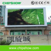 Chipshow P26.66 Billboard Outdoor Advertising LED Screen