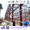 Easy Installation Heavy Steel Structure Factory