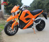 EEC EU4 3kw 72V Max Speed 80km/H M3 Electric Motorcycle