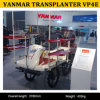 China Vpe4 4 Rows Rice Transplanter Vpe4 2zgz-4
