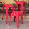 Replica Xavier Pauchard Iron Metal Stool, Industry Iron Stool (LL-BC050)