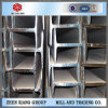 DIN ASTM GB H Beam Steel Made in China
