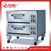 High Quality Bakery Gas Pizza Oven