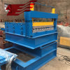 Roof Panel Sheet Arch Curving Machine