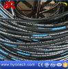 Hydraulic Hose SAE 100 R2at/DIN En853 2sn