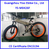 26 Inch Folding Hidden Battery Electric Snow Fat Mountain E Bike