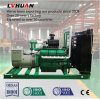 Used for Rice Husk Ce ISO Approved Biomass Gas Generator