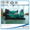 Low Consumption! Cummins Engine 300kw/375kVA Open Diesel Generator Set