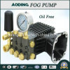 1.3L/Min High Pressure Oilless Fogging Pump (PZS-1403)