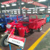 OEM 150cc Engine Cargo Farm Tricycle Trike with 1000kg Loading