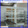 Hot Sale & High Technology Steel Q235 Cantilever Rack/Indoor Firewood Storage Racks