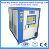 Mini Type Water Cooled Water Chiller Cooling Machine for Electronic Processing