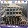 Q275 Hot Rolled C Stud Channel Steel (CZ-C93)